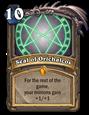 Seal of Orichalcos