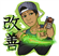 RyzenTV's avatar