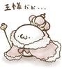 halkeye7's avatar