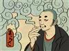 dragon_7__24's avatar
