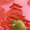Gachi_nation_clap's avatar