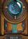 braindkey's avatar