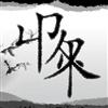 bangyakunosquash's avatar