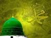 muslimastrology's avatar